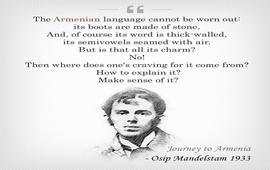 Осип Мандельштам об Армении