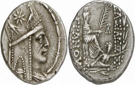 Тигран II Великий - 140-55 до н.э.