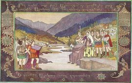 Арташес и Сатеник - Легенды Арарата