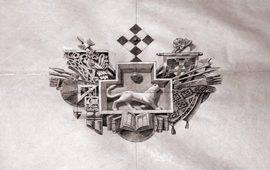 Оружие династии Багратидов IX - XI веков