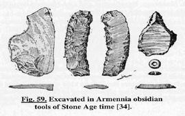 Армения от 300 до 50 тысяч лет назад