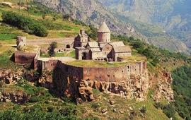 Армения – страна гнозиса II