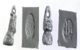 Печати периода Ванского царства