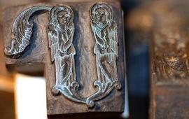 Древние армянские типографские штампы