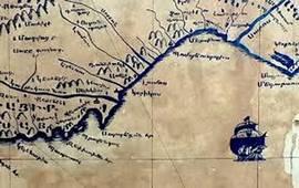 Тайны морских гаваней армянской Киликии