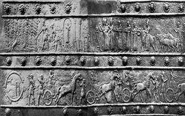 Тейшебаини - Город бога войны