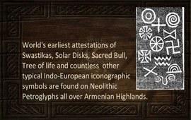 Армянское Колесо Вечности