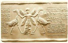 Раскопки XX века - Храм Мусасир