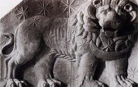 Святилище древних армянских богов в Каппадокии