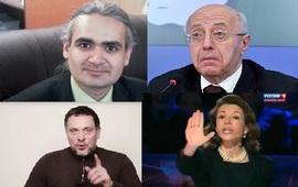 Анти армянская истерия в Росс СМИ