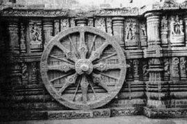 Армяне в древней Индии - Парис Геруни
