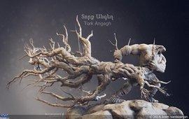 Торк Ангех - Сказание об Ара Прекрасном