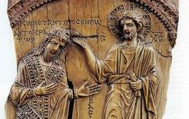 Из истории Византии - Армяне