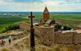 Первое Христианское государство мира