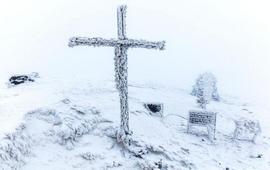 Арагац - Священная Ледниковая Гора