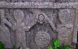 Знаменитый символ Глаза - Символ армянской богини Айа