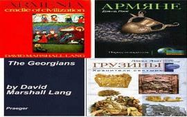 Фальсификация истории Армении при переводе