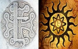 Армянское имя Господа