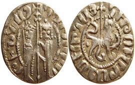 Древние армянские монеты - Киликийское царство