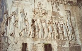 Араха - Последний царь Вавилона