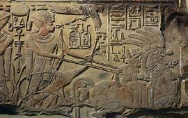Письменность Древней Армении