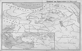 Армения при Аршаке II Аршакуни - 344-368 гг