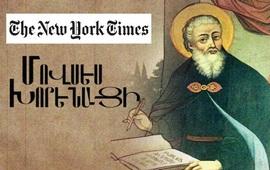The New YorkTimes - О дате создания Армении