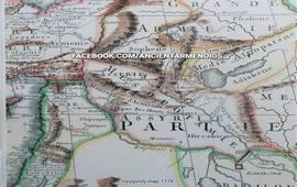 Горы в честь Армении в Ассирии - Древняя карта