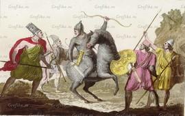 Древняя династия Аршакидов