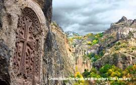 Чудесная Армения - Короткий фильм