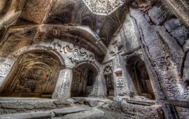 Организация нападок на Историю Армении
