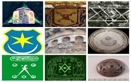 Гексаграмма в культурах разных народов