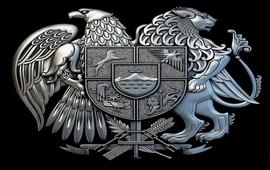 Истории символов и гербов Армении