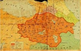 Грузины и Иберия (Иверия) - Претензии без понимания