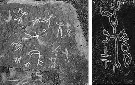 Древние звездные карты