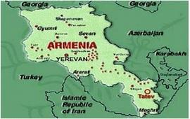 Армения - Колыбель и хранилище протознаний
