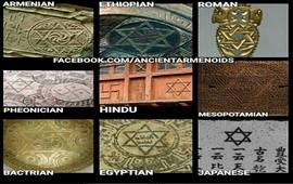 Влияние древних армян на ранние цивилизации