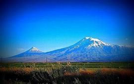 Загадки Древней Армении - Армянское нагорье