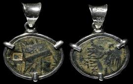 Древние монеты династии Арташесидов: Тигран II Великий