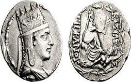 Монеты Тиграна II Великого - Царя-Царей