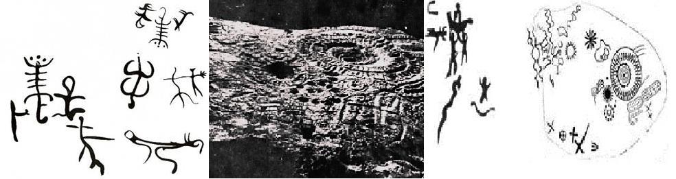 Картинки по запросу Арарат — Родина звездных фигур.