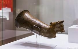 Чаши Ванского царства в Эрмитаже