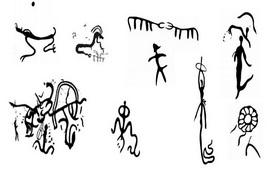 Библейская хронология в наскальных рисунках Армении