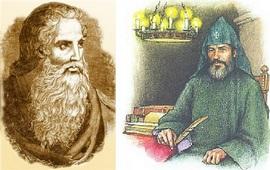 Мовсес Хоренаци и Ованес Драсханакертци об Армении