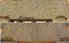Каср ибн Вардан - Храм четырех стихий