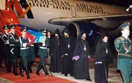 18 февраля в истории Армении