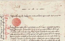 Армяне в Кадисе, 1701 год