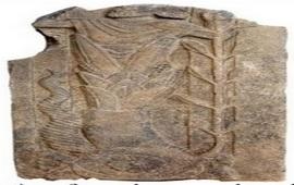 Царство Комагене - Изображение Ваагна