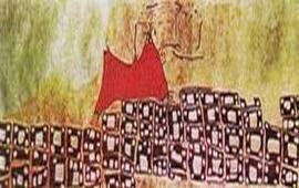 Фрагмент карты из Еганик - Историческая Армения