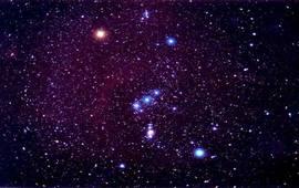 Фигуры созвездий придумали у горы Арарат